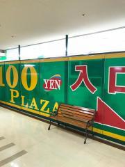 ダイソー&アオヤマ水沢メイプル店