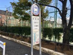 「南花畑」バス停留所