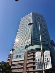 ジブラルタ生命保険株式会社 大阪第一営業所