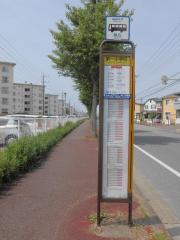 「第一小学校」バス停留所