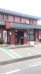 高山信用金庫日枝支店