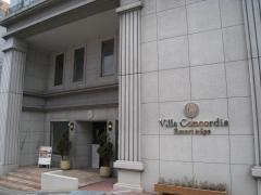 ヴィラ・コンコルディアリゾート&スパ