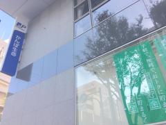 株式会社かんぽ生命保険 浜松支店