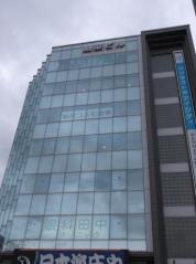 岩井コスモ証券株式会社 和歌山支店