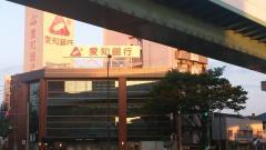 愛知銀行東郊通支店