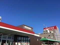 ピアゴ八剱店