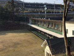 平和台スポーツセンター