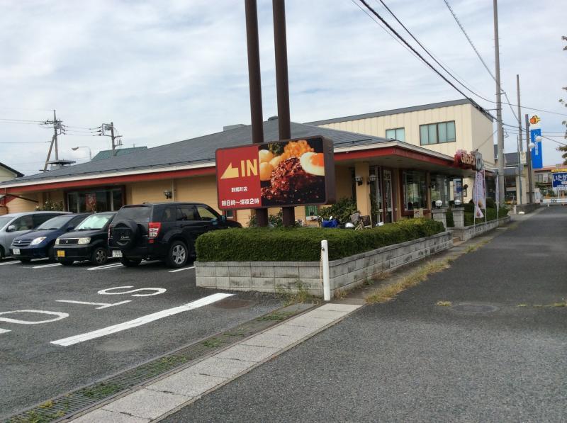 ガスト群馬町店