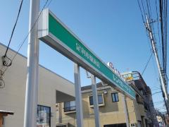 トヨタレンタリース栃木足利市駅前店
