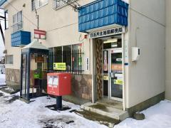 白石川北簡易郵便局