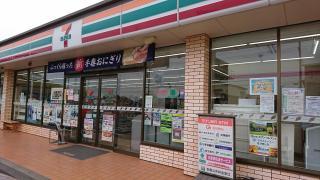 セブンイレブン富津湊店