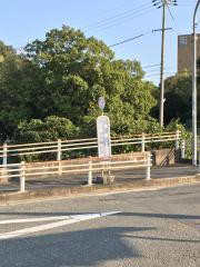 「境橋」バス停留所
