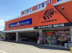 オートバックス加古川店