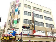 ドン・キホーテ藤沢駅前店