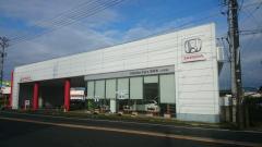 Honda Cars福井南二の宮店