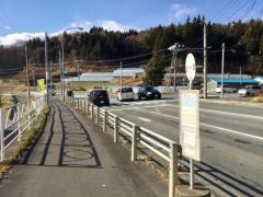 「庄ケ畑」バス停留所