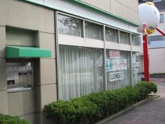 名古屋銀行大曽根支店