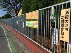 藤塚小学校