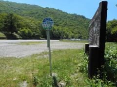 「赤城山大洞」バス停留所