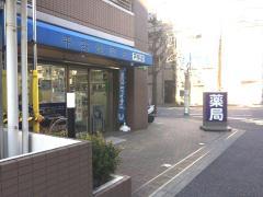 平安堂薬局戸部店