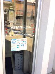 武蔵野銀行飯能支店