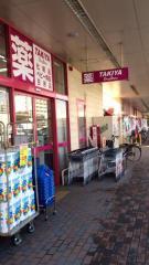 TAKIYA宮西店