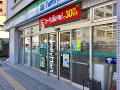 ファミリーマート花京院一丁目店
