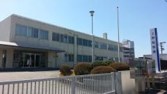 上野税務署