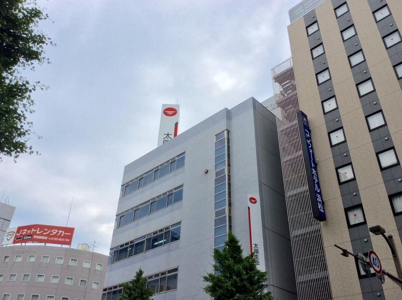 太陽生命保険株式会社 浜松支社...