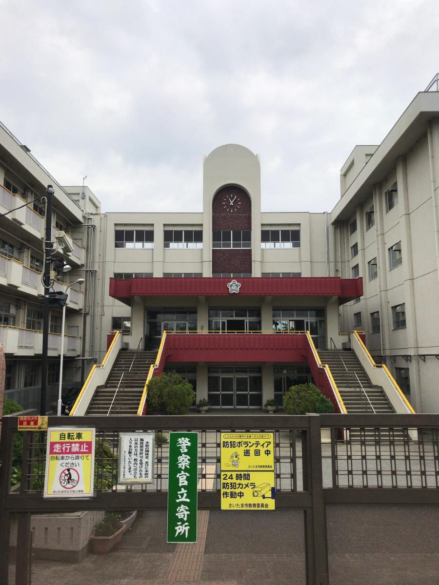 大牧小学校(さいたま市緑区)の...