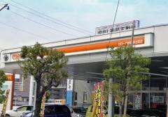 トヨタカローラ岐阜多治見店