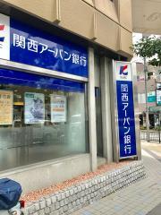 関西アーバン銀行枚方支店