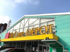 フィットケア・デポ岸根店