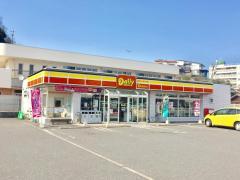 デイリーヤマザキ西大分店