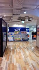 H.I.S. 池袋本店