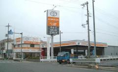 トヨタカローラ和歌山シーズ御坊店