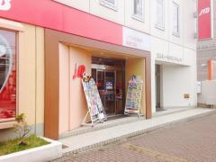 JTB北海道 函館支店