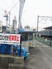 駅レンタカー石巻駅営業所