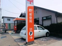 日枝郵便局