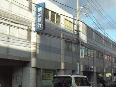 横浜銀行海老名支店