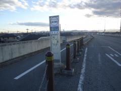 「坂東橋南詰」バス停留所