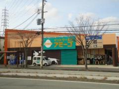 アミーゴ三田店