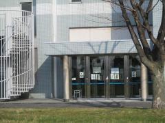 岩倉市総合体育文化センター