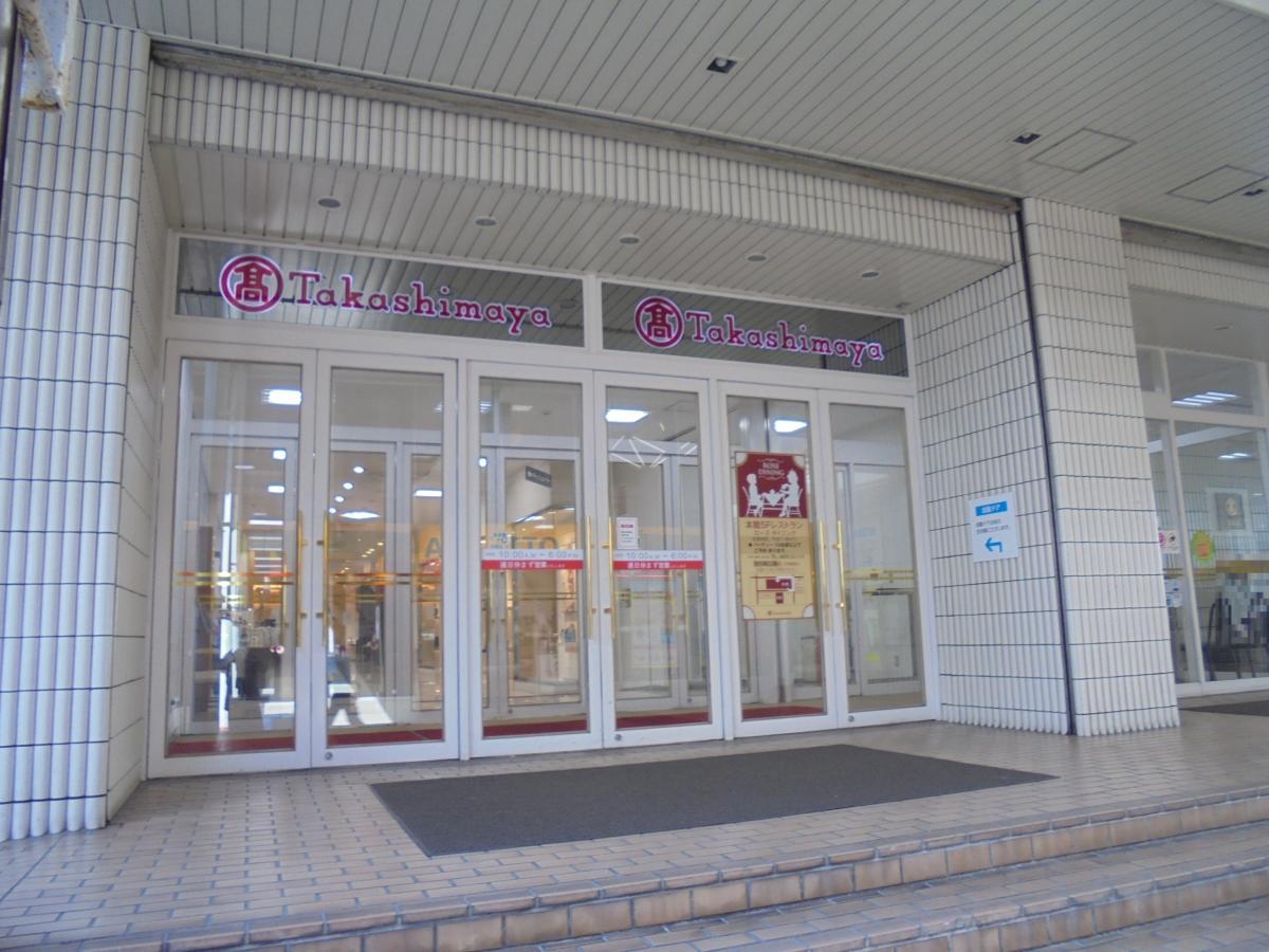米子タカシマヤ
