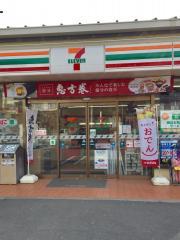 セブンイレブン別府鉄輪店