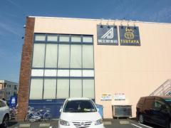 TSUTAYA津島店
