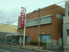 秋田銀行大館駅前支店