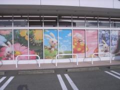 西松屋金沢津幡店