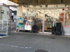 クリエイトエス・ディー金沢釜利谷店