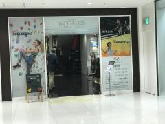 メガロス 浦和パルコ店